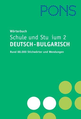 PONS Wörterbuch für Schule und Studium/Bulgarisch: Deutsch-Bulgarisch. Neubearbeitung