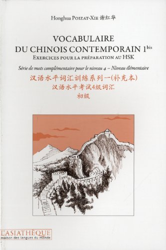 Vocabulaire du chinois contemporain 1bis