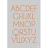 Stencil Plantilla para DIY proyectos/diseño de letras de gran tamaño