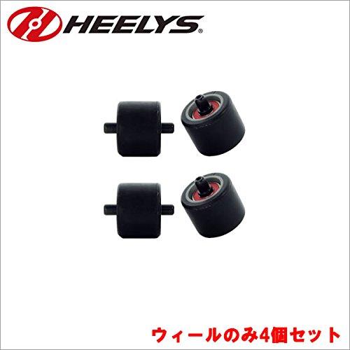 heelys-rebel-rapid-fizz-wheels-small-junior-12-adult-5