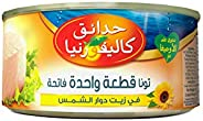 California Garden Light Tuna Solid In Sunflower Oil 185G (Pack Of 1)