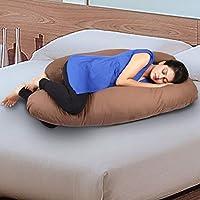 Novo 3kg PP Cotton comfort Pregnancy & Maternity Pillow, Brown - 145x90x25cm