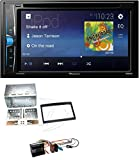caraudio24 Pioneer AVH-A100DVD AUX USB 2DIN MP3 DVD CD Autoradio für Peugeot 307 207 Expert Partner Klavierlack
