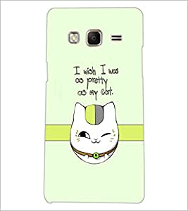 PrintDhaba Cat Quote D-1232 Back Case Cover for SAMSUNG Z3 (Multi-Coloured)