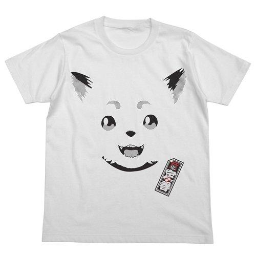 Preisvergleich Produktbild Gintama renewal Sadaharu Face T-shirt White Size: S (japan import)