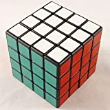 #8: Shengshou 4x4x4 Puzzle Cube Black