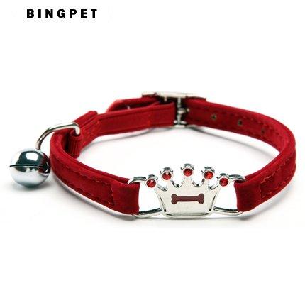 anizun (TM) NEU DESIGNER Bling Crown Pet Katzenhalsband mit elastischem Sicherheitsgurt & Glocke 4Farben für Katzen
