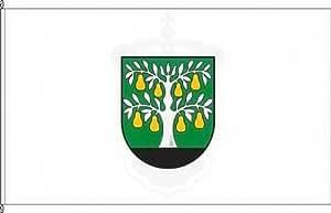 Bannerflagge Altendiez - 80 x 200cm - Flagge und Banner