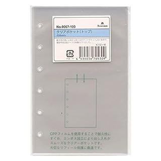 Ashford Mini size 6-hole personal organizer refill, clear pocket, 6 0067-100
