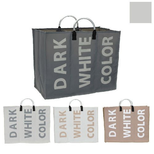 large-laundry-basket-bag-bin-storage-hamper-for-all-colour-washing-3-compartment-taupe