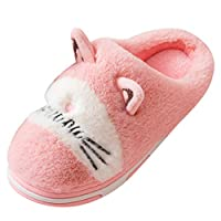 Non-slip Couples Children Warm Slippers Women