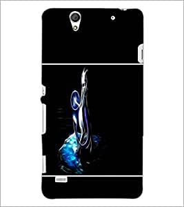 PrintDhaba Vector Fox D-1436 Back Case Cover for SONY XPERIA C4 (Multi-Coloured)