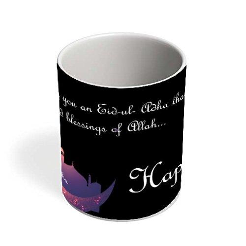 Eid mubarak gift Eid mubarak mug gift for family and friends -...