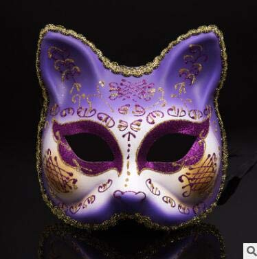 TWELVEMJ Neue Venezianische Ball Masken Oberen Gesichtshälfte Maskerade Maske Halloween Thema Party Katze Cosplay Kinder Maske Tanz Make-Up Requisiten CKI84, große Katze (Kinder Für Halloween-make-up Katze)