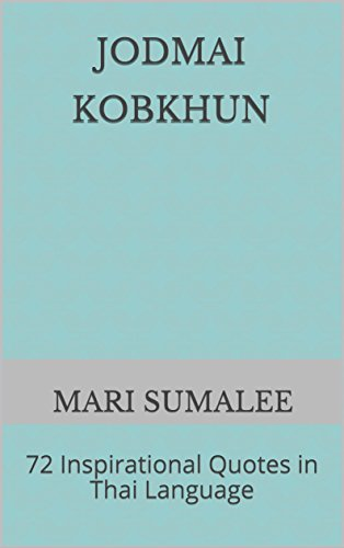 Jodmai  Kobkhun: 72 Inspirational Quotes in Thai Language (English Edition)