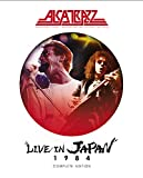 Live in Japan 1984 - The Complete Edition (BLU-RAY+2CD)