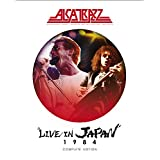 Live In Japan 1984 - Complete Edition (Limited Blu-ray+2CD)
