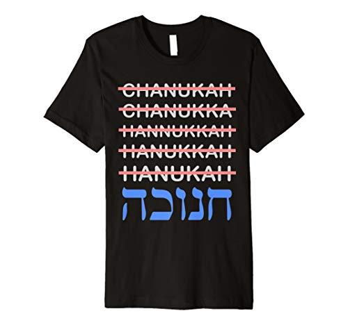 tabieren T-Shirt Chanukka-Humor Hebräisch Tee ()