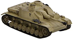 Easy Model 36130  - StuG IV Frente del Este otoño 1944