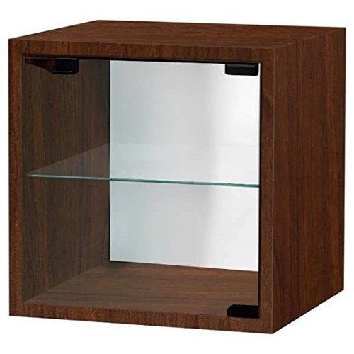 étagères QUATTRO CUBE, en MDF laqué ou bois - tablette intermédiaire en verre securit incluse, avec ou sans porte - déco et design - QUATTRO CUBE avec porte, Noyer, porte, 1 étagère en verre securit incluse