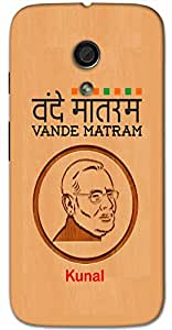 Aakrti cover With Narendra Modi's Art and Vande Matram Logo for Model : Microsoft Lumia 550 ( Nokia ) .Name Kunal (Hindu Boy ) replaced with Your desired Name