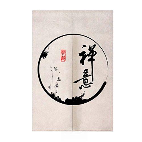 Traditionelle Chinesische Stil Tür Japanische Noren Vorhang Schlafzimmer Vorhang, # 04 (Chinesische Tür-vorhang)