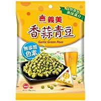 Garlic Green Peas- Pois verts à l'ail - Lot de 3x178g