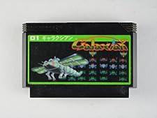 Galaxian Nintendo Famicom [Import Japan]