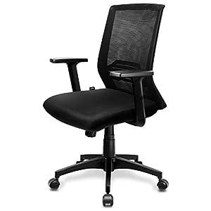 INTEY Bürostuhl, Schreibtischstuhl ergonomisch, atmungsaktiver Bürodrehstuhl, mit verstellbaren Armlehnen, Wippfunktion bis 30° Bürosessel Office Chair, belastbar bis 120 KG