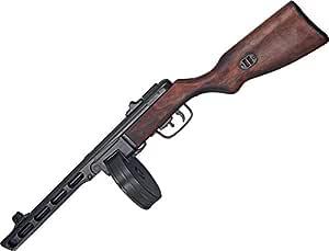 Denix russische MP PPSh-41 Maschinenpistole Sowjetunion