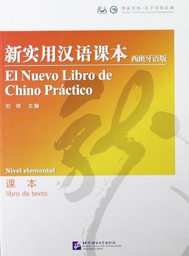 El Nuevo Libro De Chino Practico - Nivel Elemental Libro De Texto
