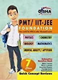 #8: PMT/IIT: JEE Foundation for Class 7(Science/ Maths/ Mental Ability)