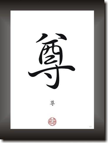 ches - japanisches Kanji Kalligraphie Schriftzeichen Symbol als Wandbild Deko (Symbol Des Respekts)