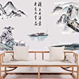 Autoadesivo della parete della pittura dell'inchiostro di stile cinese Parete di montagna e parete del fegato Poster di poesia della parete 3D Cinese tradizionale