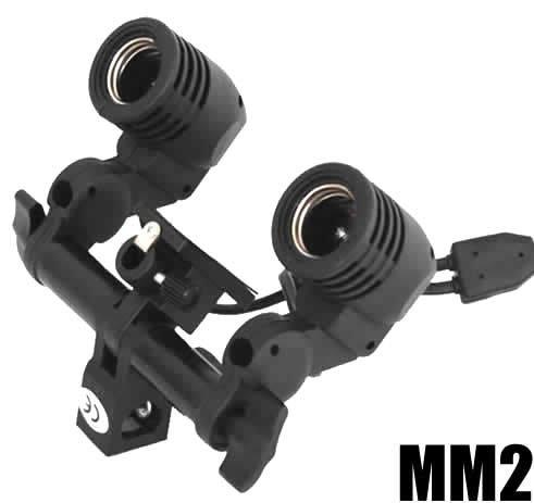 DynaSun 2-in-1 E27 Stativaufsatz Doppel Lampenhalterung inklusive Schirmhalter für Studio Foto Video schwarz -