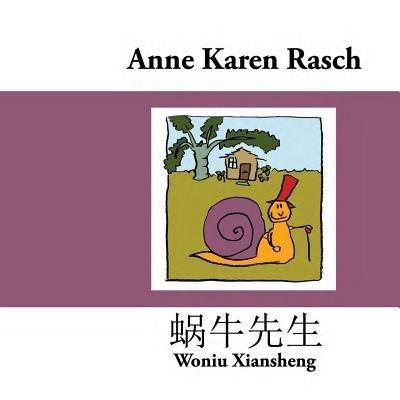 [{ Woniu Xiansheng (Chinese) By Rasch, Anne Karen ( Author ) Mar - 12- 2014 ( Paperback ) } ]
