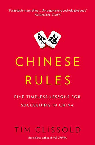 Chinese Rules (William Collins)