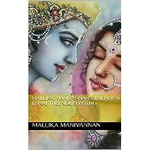 Mallika Manivannan's Thendrai Ennai Theendum Pothu  (Tamil Edition)