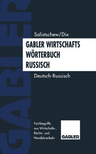 Gabler Wirtschaftswörterbuch Russisch: Band 1: Deutsch _ Russisch