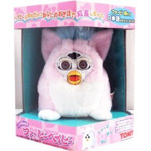 FURBY BABIES baby baby Furby Furby white x pink (japan import)