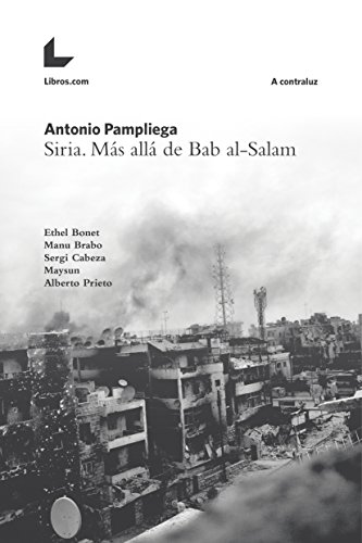 Siria. Más allá de Bab al-Salam (A contraluz)