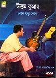 Uttam Kumar - Vol. 3