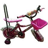 Raftar Kid Unicycle Sofa Seat Fancy Mag Wheel (14X1.75, Red)