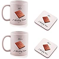Leather 3rd Wedding Anniversary His and Hers Mug and Coasters gift set - by Ukgiftbox