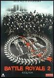 Battle Royale 2 Requiem [DVD]
