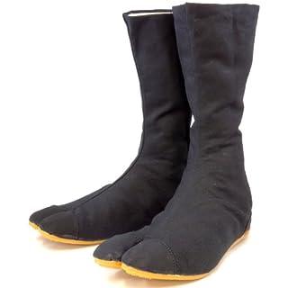 Ninja Tabi Schuhe, Jikatabi Stiefel, Schuhe Rikio Ninja-Tabi! (Schwarz (Black), JP 27 approx EU 43 UK 8.5)