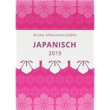 Sprachkalender Japanisch 2019