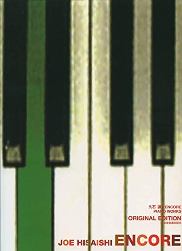 zen-on-hisaishi-j-encore-piano-sheet-music-pop-rock-soundtracks-musicals