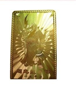 feng-shui-good-luck-card-goods-like-god-kanu-metal-amulet-ebony-pearl-bracelet-with-the-number-of-ja