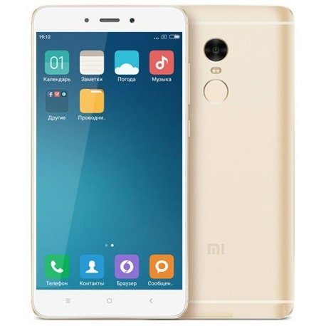 "Xiaomi Redmi Note 4 Dual SIM 4G 32GB Gold - Smartphones (14 cm (5.5""), 32 GB, 13 MP, Android, 6.0, Gold)"